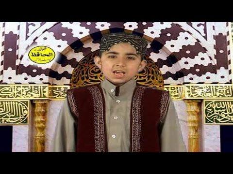 La Makan Ta Dalay De - Hafiz Sohail Ahmed Mashoom - Roza Da Janan Volume 9