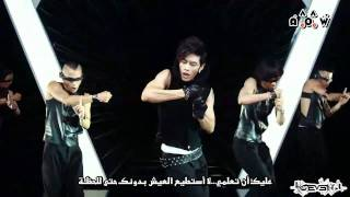 SE7EN Better Together Arabic Sub