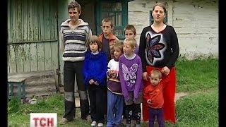 Багатодітна сім
