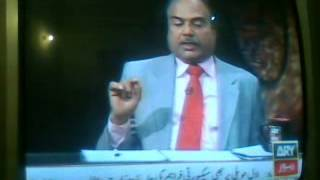 Baba Zaheen Shah Taji Sarkar and Pakistan