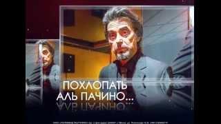 Ресторан HOLLYWOOD Минск Ул. Платонова 12 Б(, 2015-11-12T01:54:13.000Z)