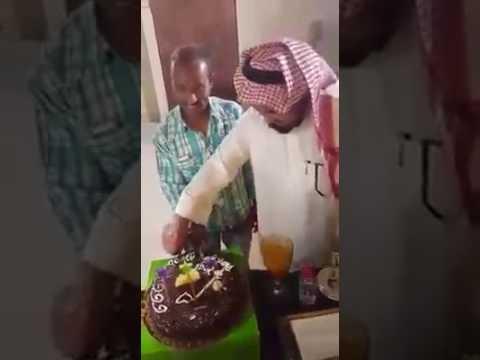 House driver Birthday Surprise wishing Arab Kafeel