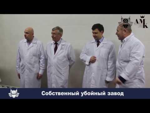 """Промо ролик ООО """"Фирма""""Мортадель"""""""