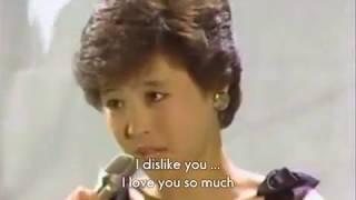 Seiko Matsuda - Light Brown Mermaid (with English subs)