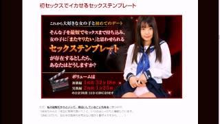 セックス動画・AV女優つぐみ&AV男優島袋浩の潮吹きセックステクニック・動画で学ぶセックスのやり方