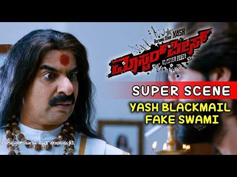 Kannada Comedy Scenes | Yash Blackmails Swamiji Comedy Scenes | Masterpiece Kannada Movie