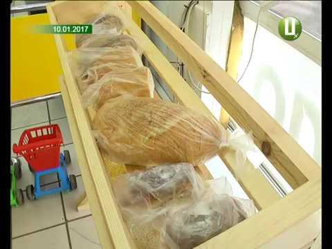 Поділля-центр: Благодійні полиці в супермаркетах обласного центру «не працюють»