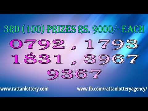 Baixar Rattan Lottery Agency Bathinda - Download Rattan Lottery