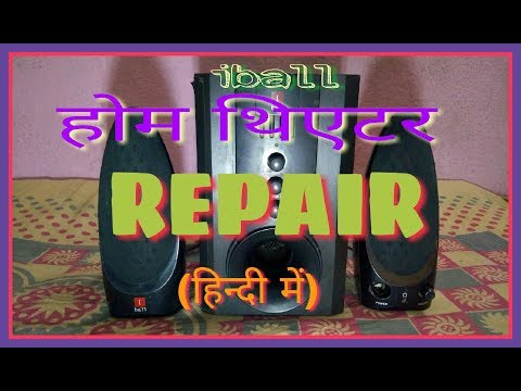 how to repair iball music sistem for very simple