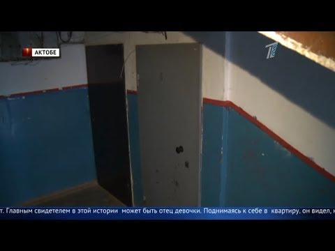 Педофил изнасиловал девочку и оставил ее раздетой на полу квартиры в прихожей