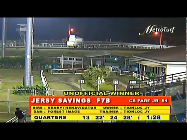 JERSY SAVINGS - RACE 5 MMTCI HORSE RACING REPLAY - MARCH 13, 2020 - BAYANG KARERISTA HORSE RACING