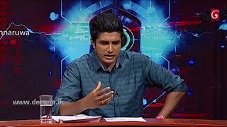 Wada Pitiya - 2017.12.26 Thumbnail