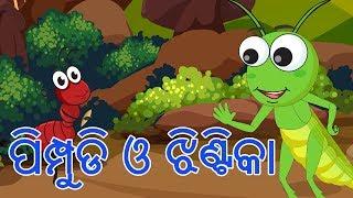 Learning Videos || Ant & Grasshopper || Moral Stories for Children