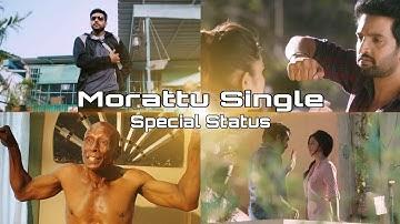 Single status whatsapp tamil