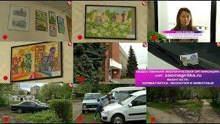 ВРЕМЕЧКО - Выставка детских рисунков на экологическую тему