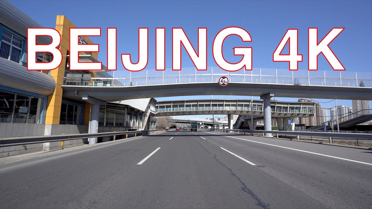 Beijing 4K POV - Jingcheng Expressway - China 北京京承高速行车视频前面展望(2020)