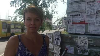 Как правильно делать объявление для расклейки. Видео 4(, 2016-09-09T11:20:37.000Z)