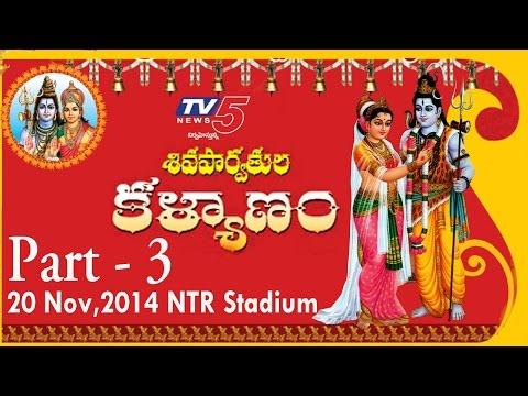Shiva Parvathula Kalyanam   TV5   NTR Stadium, 20th Nov 2014   Part - 3 : TV5 News