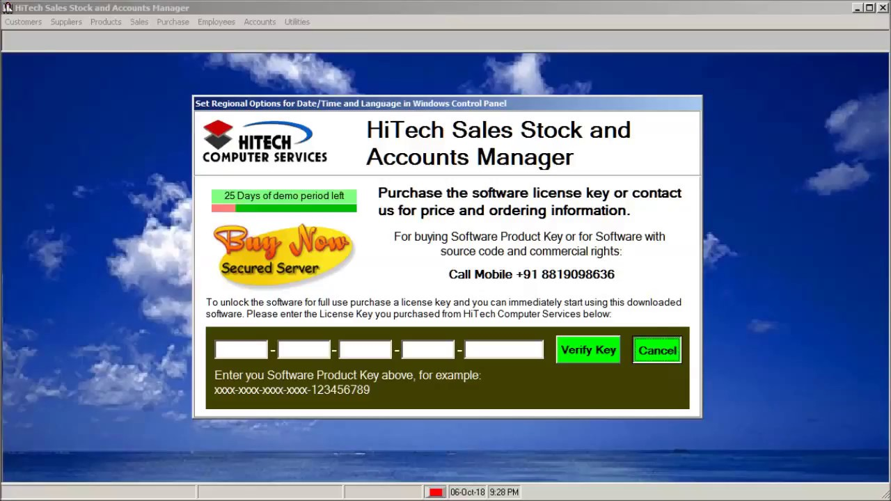 Accounting Software for Business, Trade and Industry