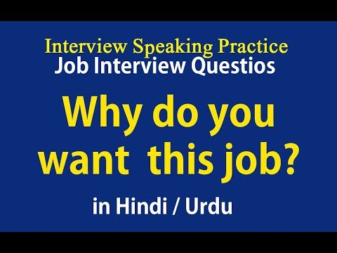 Top 15 The Most Common Job Interview Questions In English Urdu