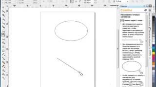 Уроки Корел. Corel Draw X5 для новичков. Эллипсы (3.6) Хорошее качество видео уроки для начинающих