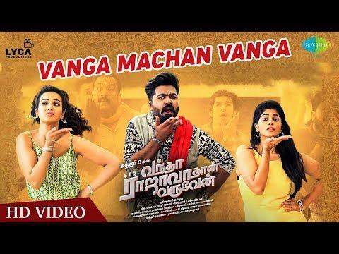 Vanga Machan Vanga | Lyrical | Vantha Rajavathaan Varuven | STR | Hiphop Tamizha | Sundar C | LYCA Mp3