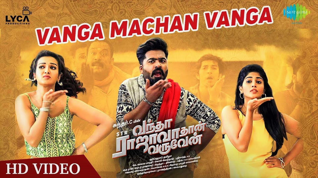 Vantha Rajavathaan Varuven | Song Lyrical - Vanga Machan Vanga (Remix)