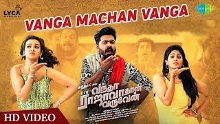 Vanga Machan Vanga | Lyrical | Vantha Rajavathaan Varuven | STR | Hiphop Tamizha | Sundar C | LYCA