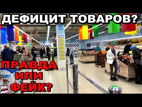 Вы должны знать правду! Донецк. Последние Новости Донбасса