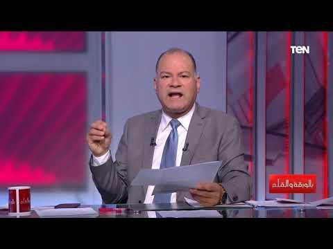 انشقاقات في حركة النهضة التونسية.. وتهديد من الغنوشي لأوروبا.. فماذا قال؟