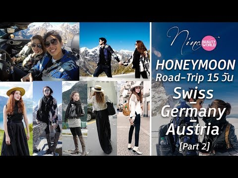 TRAVEL || Switzerland - Germany - Austria Roadtrip [Part 2] || NinaBeautyWorld