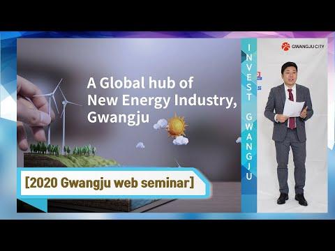 [2020 Gwangju web seminar]  A Global hub of New Energy Industry, Gwangju image