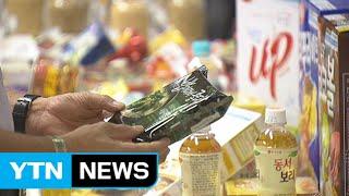 가공식품 개발로 쌀 소비 촉진 / YTN