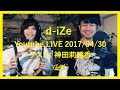 Download d-iZe Youtube LIVE  2017/04/30 MP3 song and Music Video