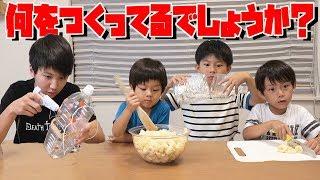 提供:東京動画「トトトトーキョー」 brother4。カブトムシ採集の全容は...