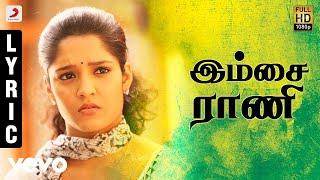 Aandavan Kattalai Imsai Rani Tamil Lyric Vijay Sethupathi K