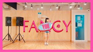[아이비강동] 오디션반 트와이스 (TWICE) - FA…