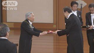 社会に貢献した人を国が表彰する「春の叙勲」のうち、大綬章を受章した...