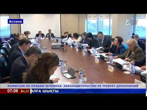 Главное управление Министерства юстиции Российской