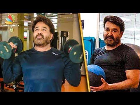 ചലഞ്ച് ഏറ്റെടുത്തു ലാലേട്ടൻ  | Mohanlal accepts the fitness challenge | Latest news