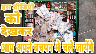 3 in 1 Business children's game... official channel (Indian chatpat toy store)