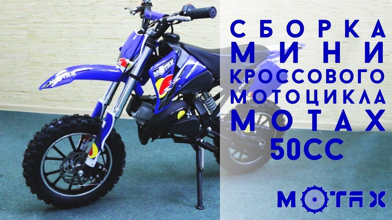 Как сделать детский мотоцикл фото 191