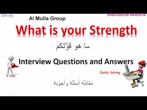 al mulla group top most technical interview questions and an