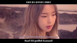 [Karaoke/Thaisub] JENYER(전지윤) _ I DO(내가 해)