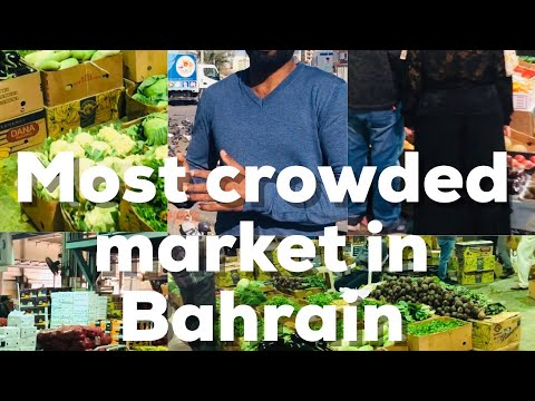 Center Market Bahrain | most crowded market in Bahrain, manama vegetables and fish market