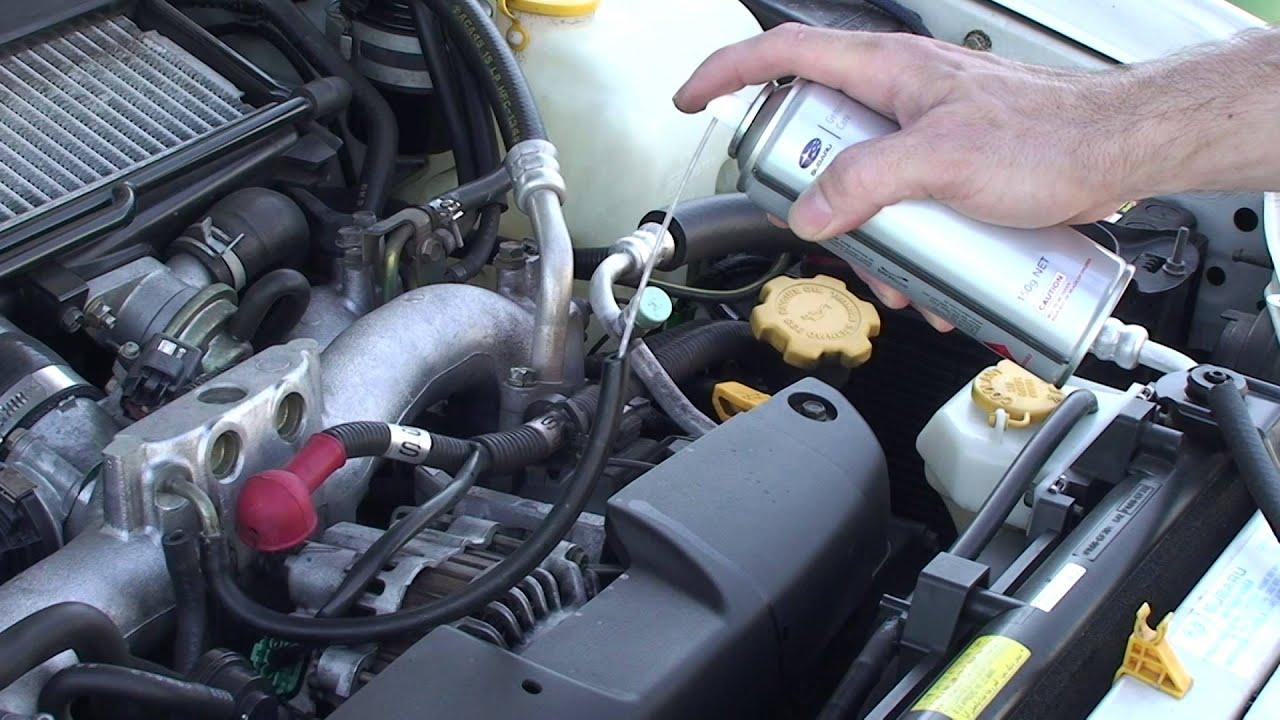 Subaru Upper Engine Cleaner SA 459  YouTube