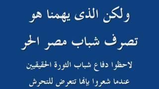 علياء المهدى فتاة مصرية عرضت صورها عارية