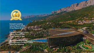 Mriya Resort & SPA лучший курорт Европы по версии World Travel Awards
