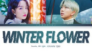 Younha Winter Flower (Feat. RM of BTS) Lyrics (윤하 Winter Flower 가사) [Color Coded Lyrics/Han/Rom/Eng]
