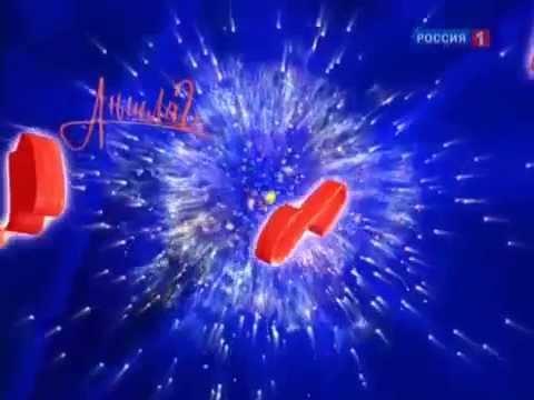Видео: Аншлаг и компания   Юбилей Игоря МАМЕНКО
